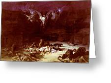 The Christian Martyrs Greeting Card