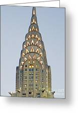 The Chrysler At Dusk Greeting Card