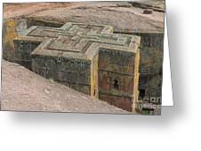 The Church Of St. George In Lalibela, Ethiopia Greeting Card