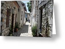 The Cobbled Back Streets Surrounding Old Marmaris Greeting Card