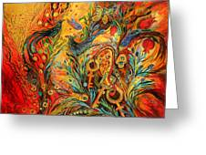 The Colors Of Sunrise Greeting Card