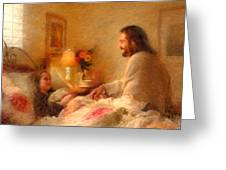 The Comforter Greeting Card