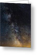 The Core Of The Milky Way Greeting Card