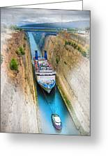 The Corinth Canal  Greeting Card