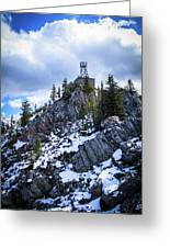 The Cosmic Ray Station Atop Sulphur Mountain, Banff, Canada Greeting Card