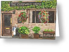 The Cotswold Arms Greeting Card