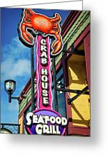 The Crab House Seafood Grill Greeting Card