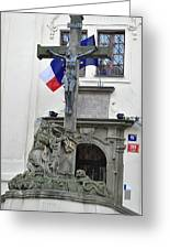 The Cross And Flags Greeting Card