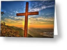 The Cross The Choice Pretty Place Chapel Greenville South Carolina Art Greeting Card