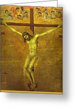 The Crucifixion 1311 Greeting Card