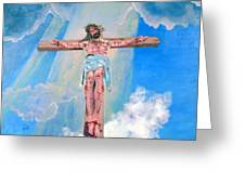 The Crucifixion Daytime Greeting Card