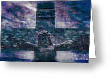 the Crucifixion of Jesus Greeting Card