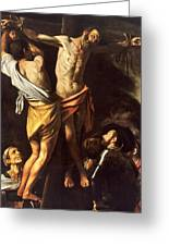 The Crucifixion Of Saint Andrew Greeting Card