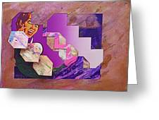 The Cubist Scream Greeting Card