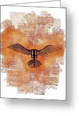 The Da Vinci Flying Machine Greeting Card