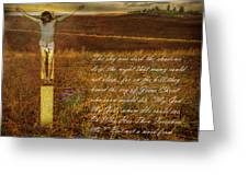 The Day Christ Died Greeting Card