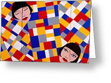 The De Stijl Dolls Greeting Card
