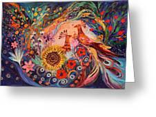The Deep Blue Evening II Greeting Card