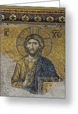 The Dees Mosaic In Hagia Sophia Greeting Card