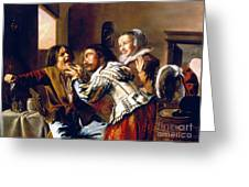 The Dentist, 1629 Greeting Card