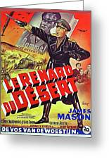 The Desert Fox  James Mason Theatrical Poster Number 2 1951 Color Added 2016 Greeting Card
