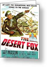 The Desert Fox  James Mason Theatrical Poster Number 3 1951 Color Added 2016 Greeting Card