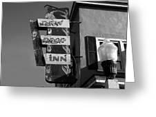 The Dew Drop Inn Greeting Card