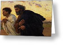 The Disciples Peter And John Running To The Sepulchre On The Morning Of The Resurrection Greeting Card