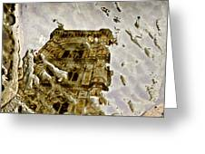 The Dome In The Puddle Greeting Card
