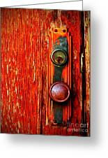 The Door Handle  Greeting Card