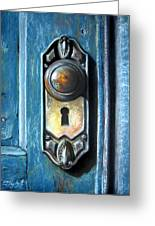 The Door Knob Greeting Card