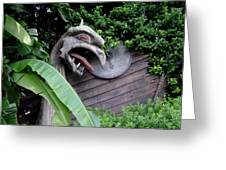The Dragon In The Garden Greeting Card