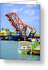 The Drawbridge Greeting Card