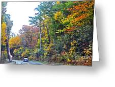 The Drive To See Grandfather Greeting Card