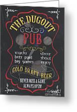 The Dugout Pub Greeting Card