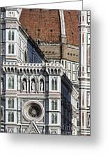 The Duomo Detail Greeting Card