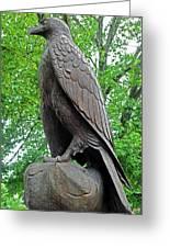 The Eagle 2 Greeting Card