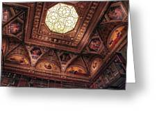 The East Room Ceiling Greeting Card