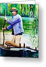 The Eel Catcher Greeting Card