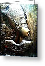 Queen Of Egypt Nefertiti Artwork Greeting Card