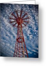 The Eiffel Tower Of Brooklyn Greeting Card