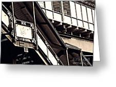 The Elevated Station At 125th Street 2 Greeting Card