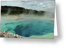 The Emerald Pool Colors Greeting Card
