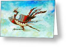 The Empress - Flight Of Phoenix - Blue Version Greeting Card