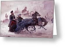 The Empress Maria Fjodorovna Greeting Card