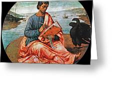 The Evangelist John At Patmos Greeting Card