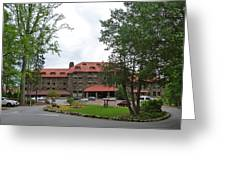 The Exclusive Grove Park Inn Greeting Card by Gordon Taylor