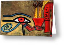 The Eye Of Horus Greeting Card
