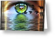 The Eye Of The Observer Greeting Card