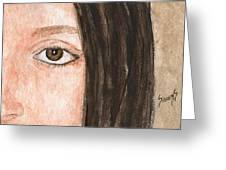 The Eyes Have It- Katelyn Greeting Card